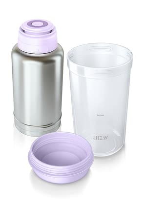AVENT Thermal bottle warmer for on the road 2017 - Image de grande taille