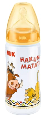 NUK Lion King FIRST CHOICE + baby bottle, 300ml 2016 - Image de grande taille